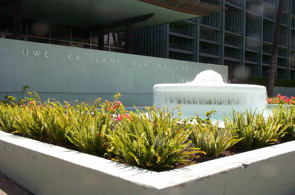 board of water supply fountain