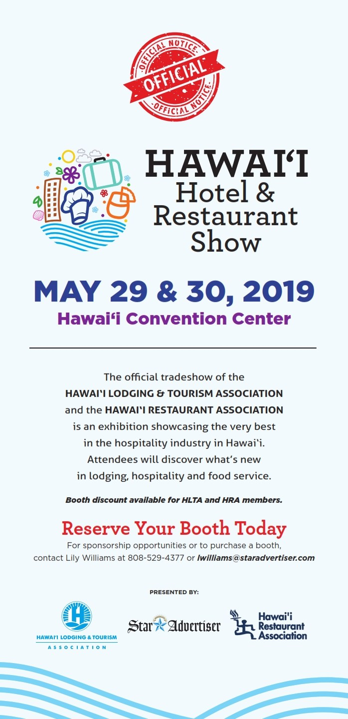 hawaii hotel and restaurant show