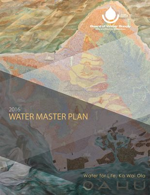 final-water-master-plan-cover.JPG