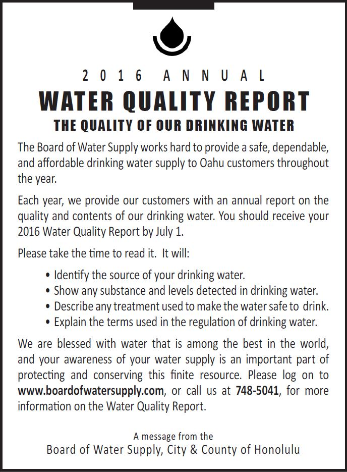 water quality report ad english 2016